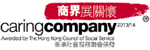 Caring Company 2013/14 Awarded by The Hong Kong Council of Social Service 商界展關懷 香港社會服務聯會頒發